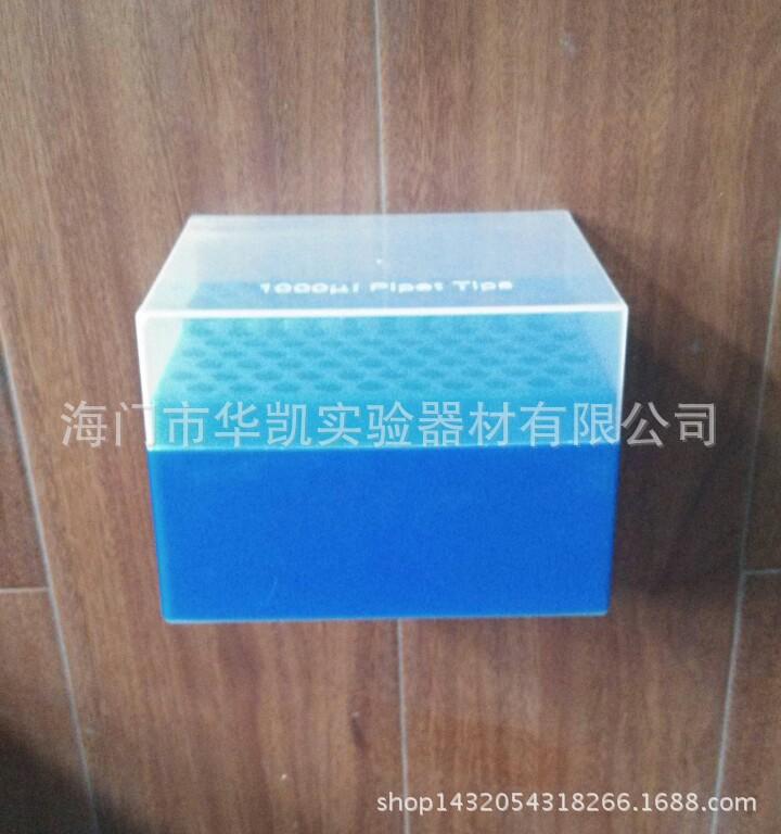 实验室1ml100孔吸头盒