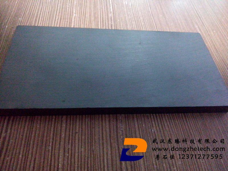 磁性耐磨衬片 吸附性耐磨板 磁性耐磨衬板