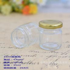 供应厂家直销玻璃瓶 蜂蜜燕窝瓶 25g喜蜜果酱瓶 赠品试用小玻璃瓶