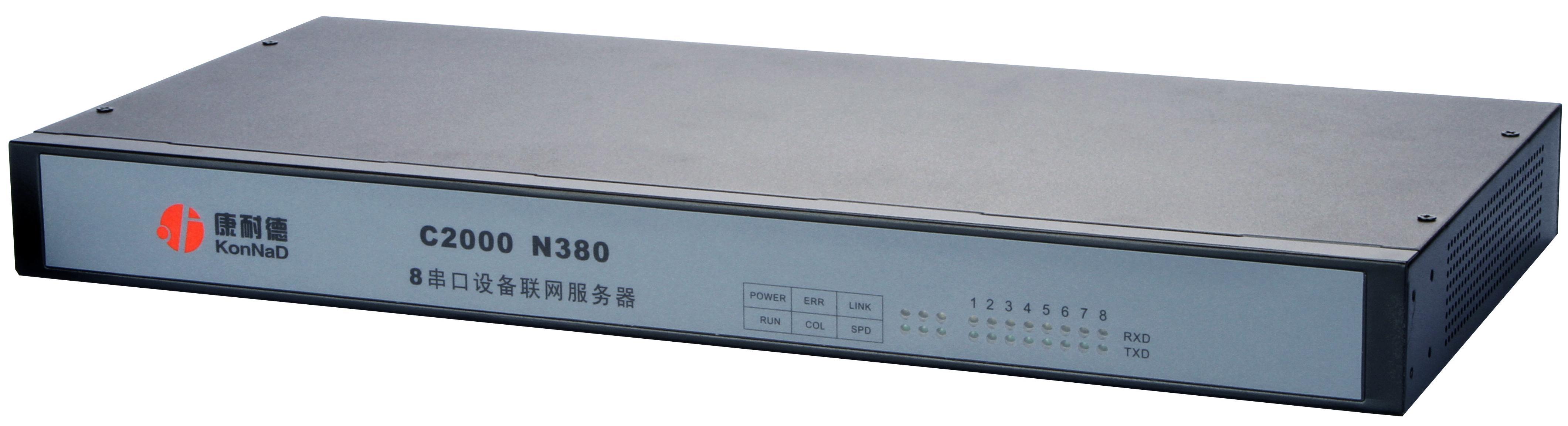 八串口设备联网服务器 C2000 N380