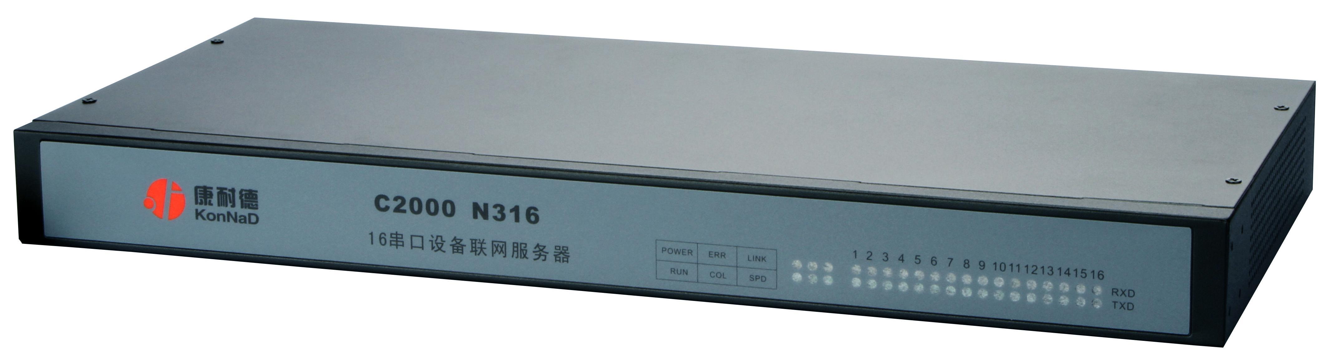 16口多串口联网模块 rj45转db9 16通道串口转以太网 网络转16串口