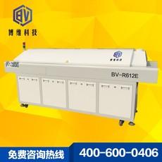 博维科技 BV-R612E 经济型无铅回流焊长灯条回流焊独立六温区回流焊通用型节能传送带