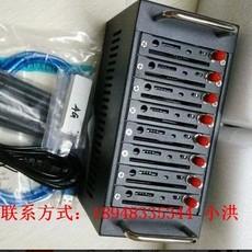 联通电信4G猫池 4G+养卡机器全网通猫池 包教使用
