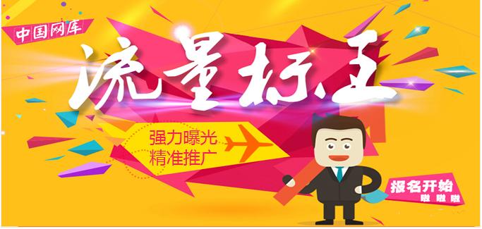 中国网库欢迎您!
