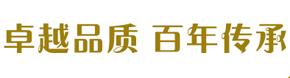 舒歌SG-5800 电容式麦克风