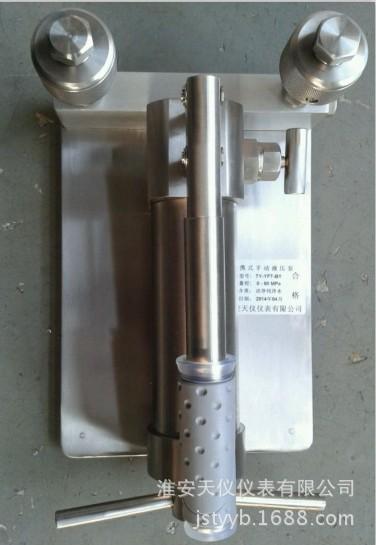 便携式手动液压压力泵
