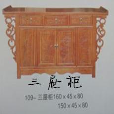 明清老榆木家具,古典老榆木三屉柜,-高唐古韵老榆木家具三屉柜