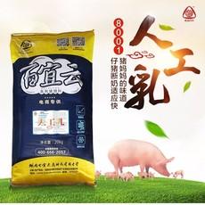 湖南百宜云人工乳猪饲料批发