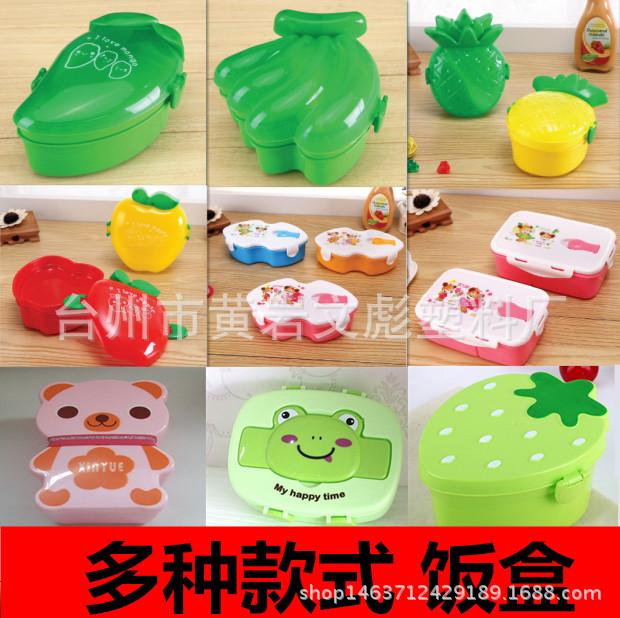 自产自销塑料学生便当盒卡通可爱创意保鲜盒儿童饭盒