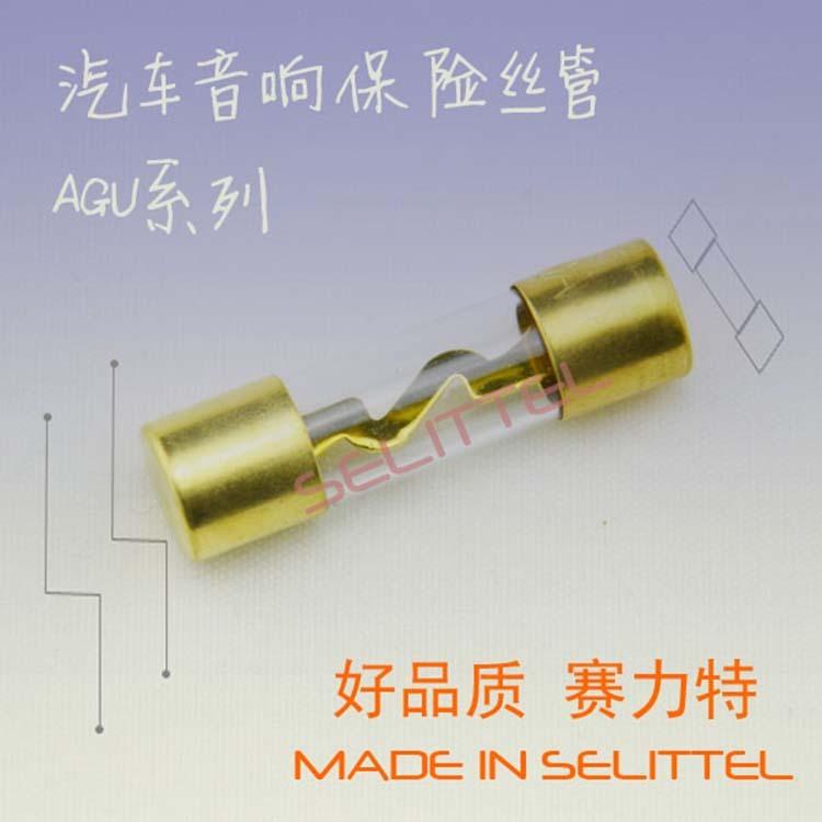 保险丝厂家 供应AGU汽车音响保险丝管 10x38玻璃保险丝管