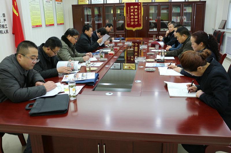 庆阳市农牧局党组书记张怀仁一行来我公司调研