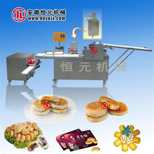 酥饼机,恒元机械(已认证),制酥饼机