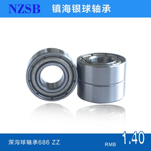 银球NZSB 686ZZ 6mm 13mm 5mm OP RS ZZ 深沟球轴承