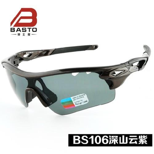 供应 邦士度专业骑行眼镜BS106 偏光太阳运动眼镜 配近视五副镜片套装