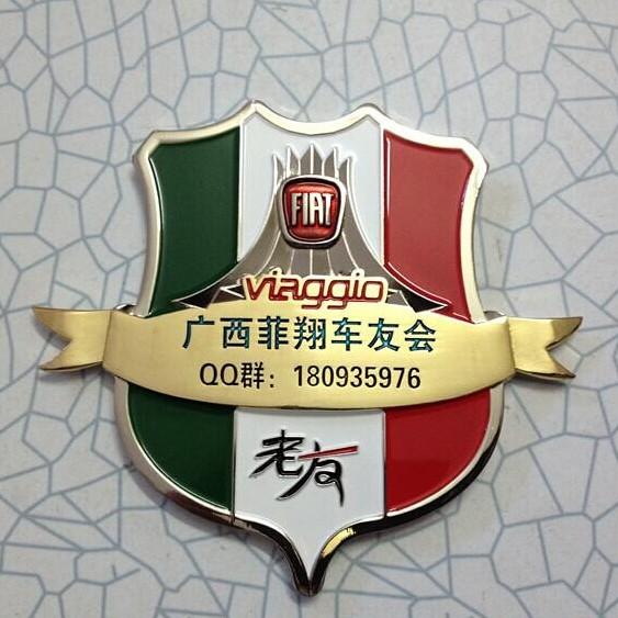 昆明**金属车标制作车友会合金压铸车标制作工厂