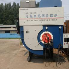 出售2015年北京科诺4吨燃气锅炉辅机资料齐全