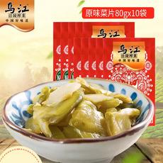 原味菜片 80g 一箱100袋