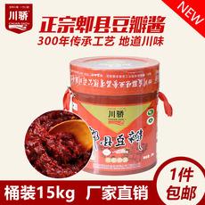 豆瓣酱 火锅伴侣 火锅专用 桶装 郫县豆瓣15kg/桶