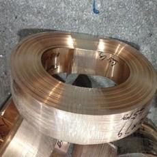 进口C1720铍铜带,环保C1750铍铜带