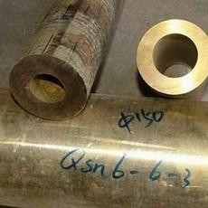 国标QSn6-6-3锡青铜管,QSn6-6-3厚壁铜管