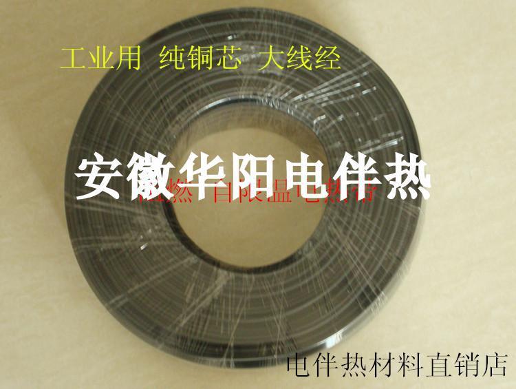 【厂家促销】水管防冻自限温电热带管线保温化冻电伴热线220V