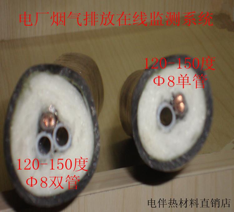 华阳制造在线监测烟气取样伴热管线 cems烟气伴热管线烟气采样管
