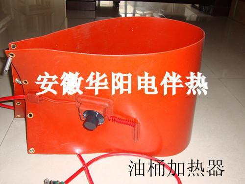 华阳供应200公升油桶加热带 硅橡胶加热器 氧气瓶加热带 加热器