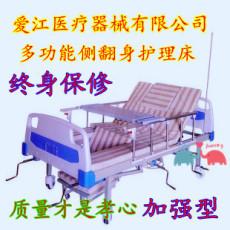 护理床家用多功能瘫痪护理床医疗病床左右翻身家用大小便