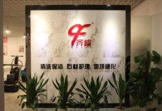 武汉石材翻新结晶服务