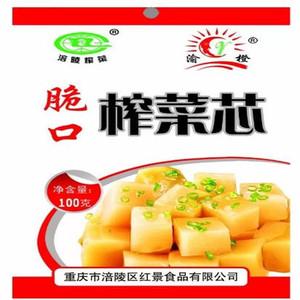 渝橙脆口榨菜芯  正宗涪陵榨菜  开胃下饭 佐餐调味好帮手 100g