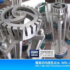 不锈钢间歇式高剪切乳化机 化工高速均质乳化头 WRL-2