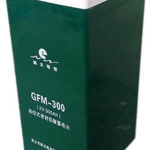 新太电池牌2V300AH固定型阀控式密封铅酸蓄电池