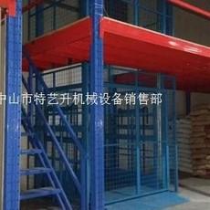 升降货梯厂家定制导轨式液压升降货梯,固定升降货梯液压升降机中山升降货梯专业供应商
