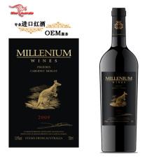 澳洲进口红酒贴牌OEM