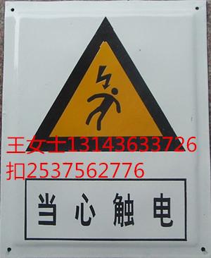 """使用标示牌  绝缘型号的厂家)厂家型号规格""""铝盒金反光标示牌"""