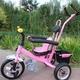 顺力童车正品 三合一儿童三轮车