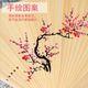 新款水晶柄竹工艺扇 女士折叠扇子 手绘工艺品真丝扇 杭州真丝扇子