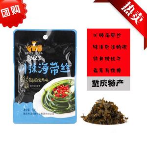 涪陵特产家乡特色辣妹子 川辣海带丝批发60gx100装 件  辣的更有味  厂家直供  品质保证