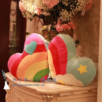 批发情侣彩虹心抱枕靠垫 卡通毛绒抱枕 生日礼物 七夕 公仔娃娃