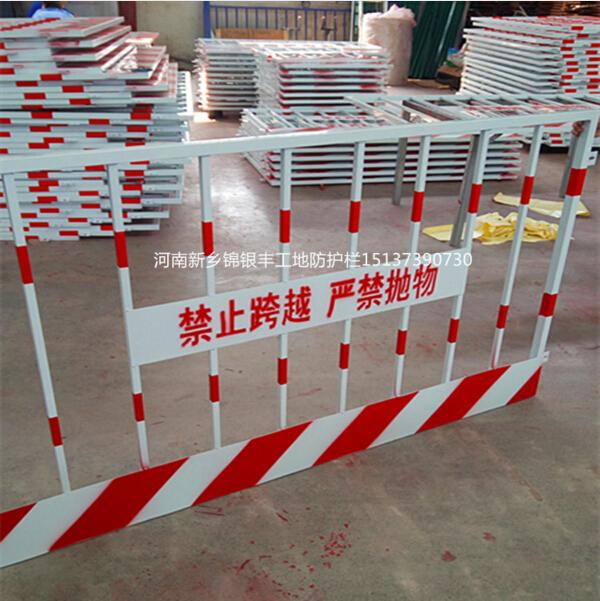 基坑护拦静电喷涂辽宁鞍山工地施工围挡价格 隔离栅栏楼层防护栏