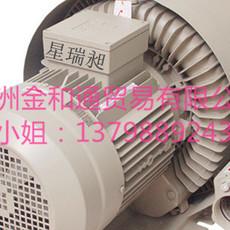 星瑞昶高压风机 鼓风机4KW 直销高压风机