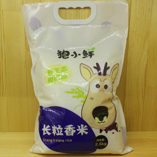 狍小鲜黑龙江五常长粒香米2.5kg新米