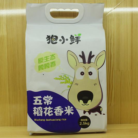 狍小鲜黑龙江五常稻花香米2.5kg当年新米