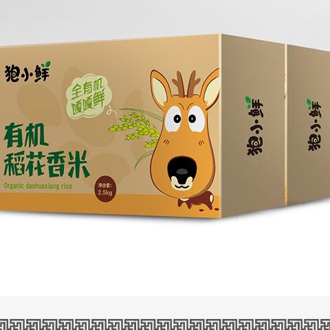 狍小鲜黑龙江五常有机稻花香米-招牌鲜礼盒新米