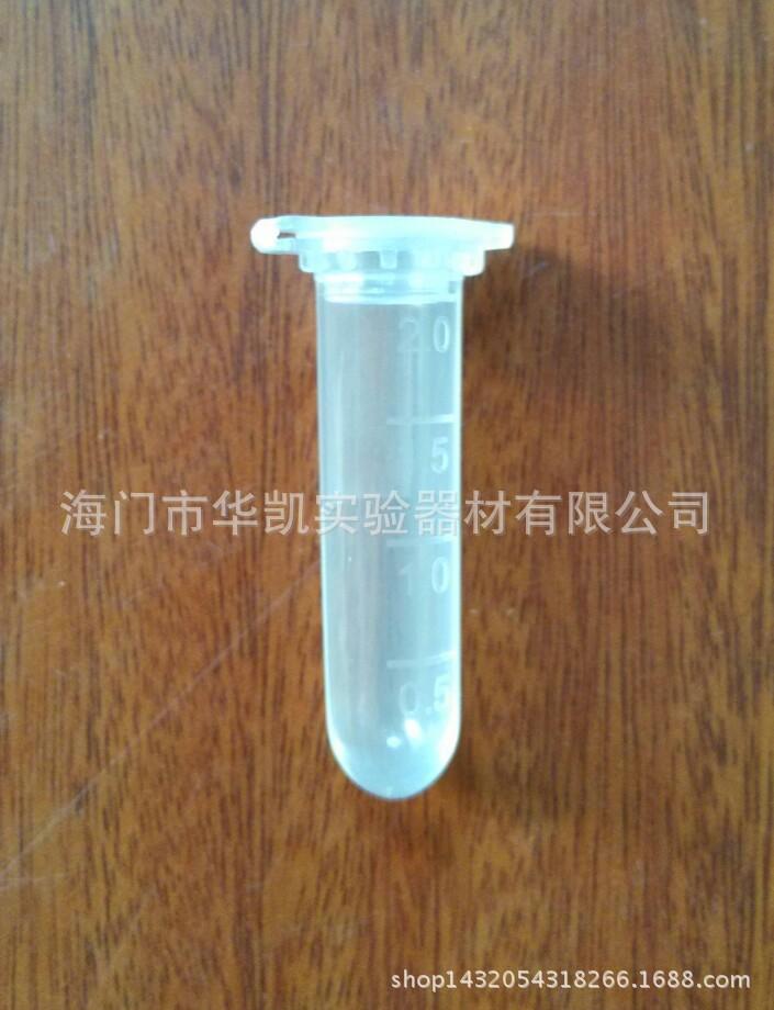 透明塑料刻度园艺种子瓶(2ml)