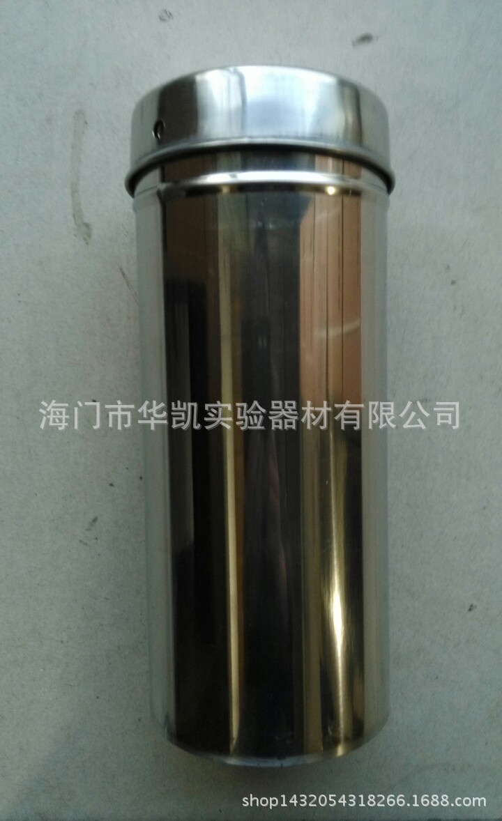 实验室不锈钢培养皿消毒筒.消毒桶