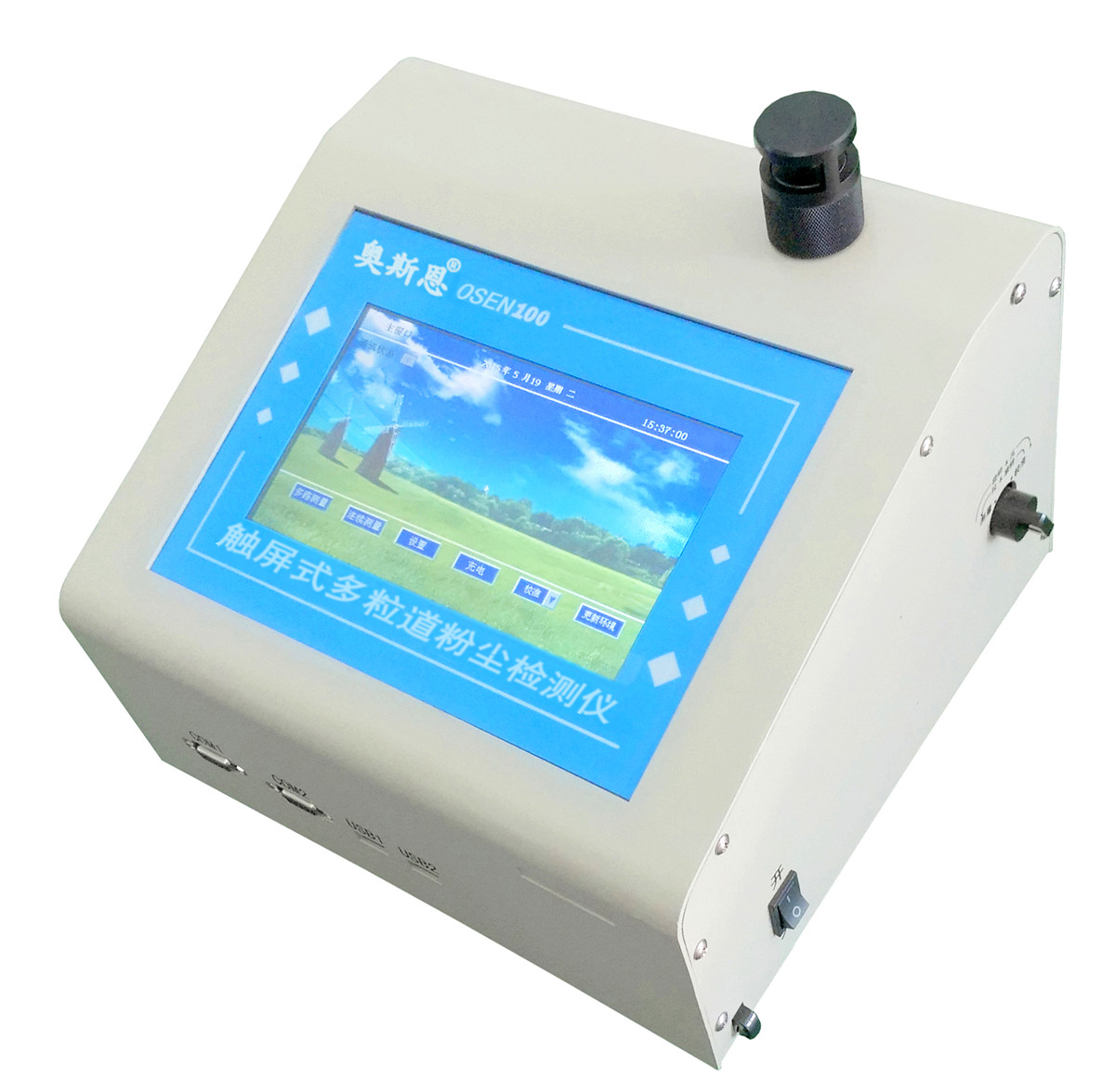 OSEN100全触屏式多通道粉尘测试仪 OSEN100多功能粉尘仪 奥斯恩品牌