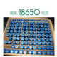 高能原厂A品18650锂电池电芯充电圆柱电池组可代加工OEM定制