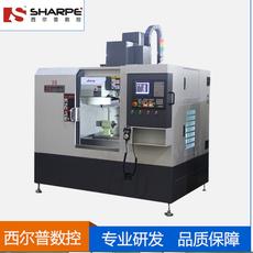 厂家热销数控加工中心SXK08L,高品质立式加工中心