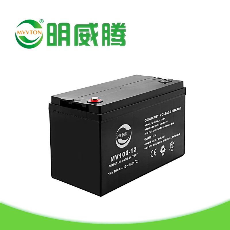 深圳明威腾 厂家直销太阳能蓄电池12V100AH铅酸蓄电池 门禁用蓄电池批发